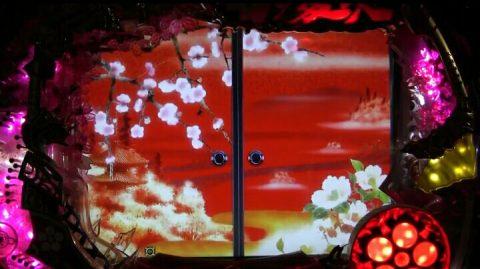 【画像】花の慶次 斬のこの流れだと期待度ってどれくらいあるか分かる人いますか?画像