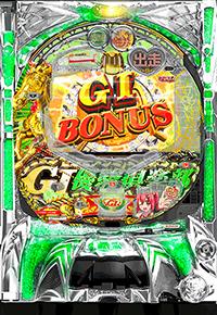 G1優駿倶楽部 筺体画像画像