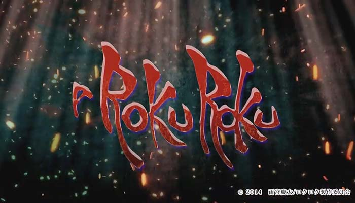 P ROKUROKU パチンコ画像