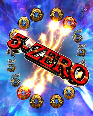 ZERO CHANCE画像