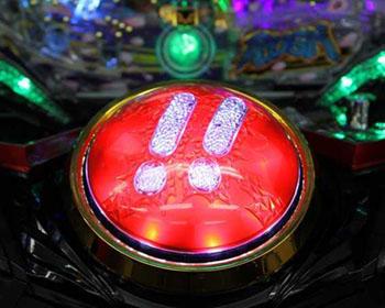 ボタン震動予告画像