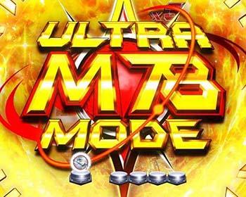 ウルトラM78モード画像