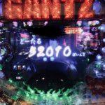 CRGANTZ52010発出ている。スゲーよ!画像